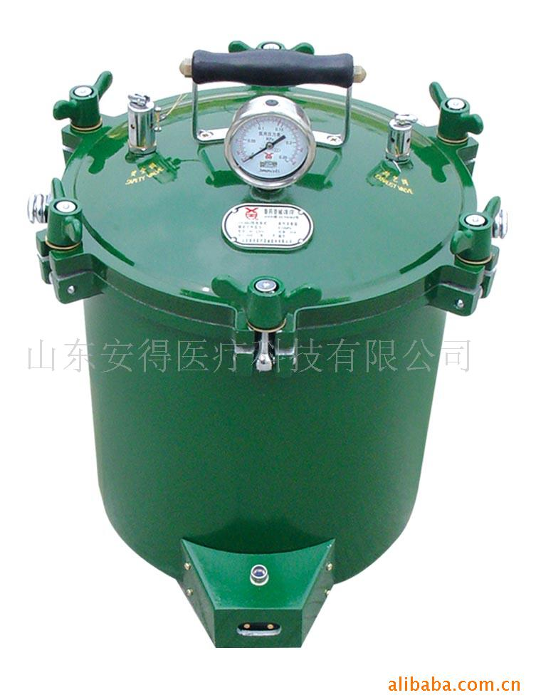 供应手提压蒸汽灭菌器